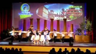 Israeli Hora Dance