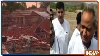 Barmer Pandaal Accident: पीड़ित परिवारों से मिलने पहुंचे Gehlot कहा, दोषियों के खिलाफ कार्रवाई होगी