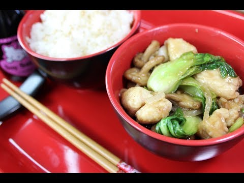 Bok Choy and Mushroom Stir-Fry with chicken!