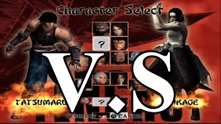 Tenchu 3: Wrath of Heaven HD - PS2 - Vs. Mode Gameplay - Tatsumaru Vs. Onikage!