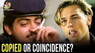 Did Hollywood Follow Thala Ajith? | Movies Copied from Tamil Cinema ? | Vidhya