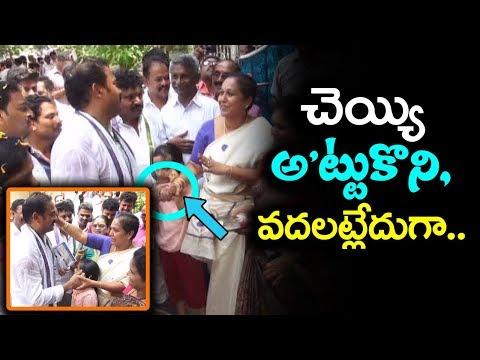 YCP Leader Alla Nani Conducts Gadapa Gadapaku | Eluru | YS Jagan | mana aksharam