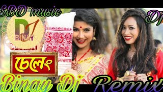 SELENG Dj , Gitanjali_Das , Latest Dj Assamese Remix Song 2018
