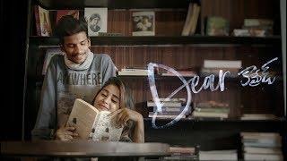 Nee Neeli Kannullona Cover Song Vijay Deverakonda   Sai Krishna   Abhinega Reddy   D Aj Apple