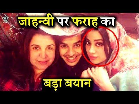 Farah Khan's Shocking Statement on Jhanvi Kapoor