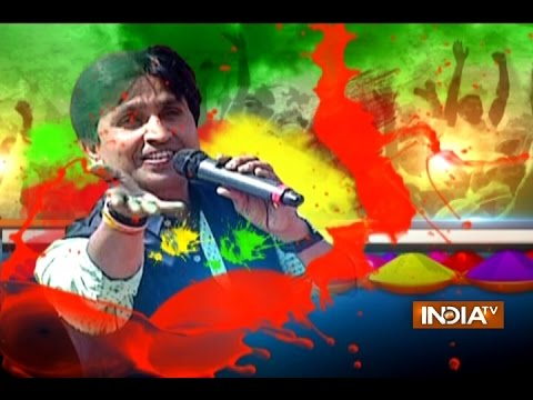 Watch India TV special programme and enjoy poetry of Holi with Dr. Kumar Vishwas