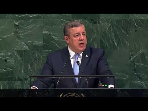 Address of the Prime Minister of Georgia on the 72nd Session of the United Nations General Assembly