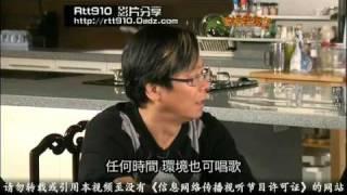 肥媽老友記 CH12C 香滑腰果合桃露 黃毓民 蕭若元
