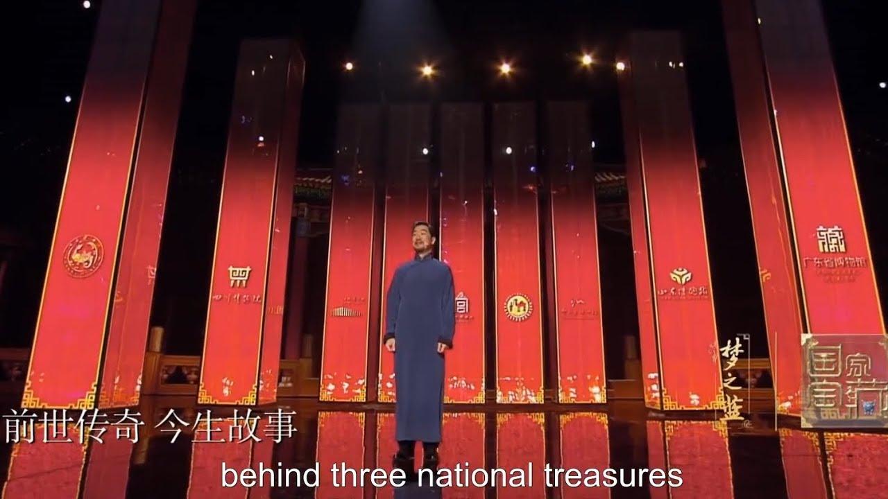 Download National Treasure Season 2: Episode 1| CCTV English