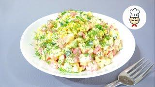 Новый салат Минутка Готовится на раз два три Рецепт просят все Новогодний стол 2020