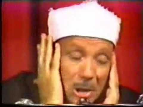 1987 Usa Confarene all religion recatioan qari abdul basit sura (dhuha)