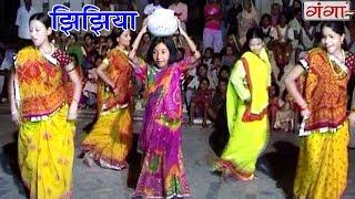 झिझिया maithili lokgeet 2017 geet ghar ghar ke maithili hit video songs
