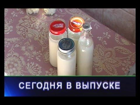 В Борисоглебске закрывают молочную кухню