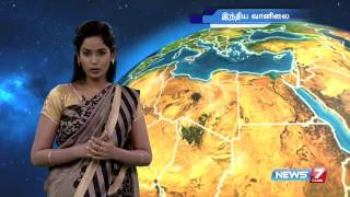 Weather Forecast | 14.04.2016 | News7 Tamil
