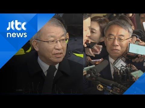 """양승태·임종헌의 판박이 '모르쇠 전략'… """"모른다·기억 안 난다"""""""
