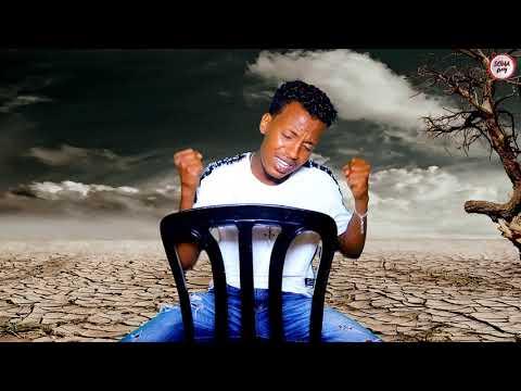 New Eritrean Music 2019 Kubrom Hailemariam [ኮብራ] ዕርቂ'ዶ ተባህለ somaሶማ