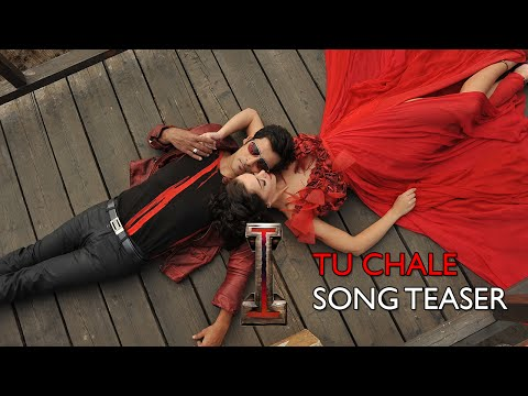 Tu Chale Song Teaser  I  ARRahman  Shankar, Vikram, Amy Jackson Ai Hindi Aascar Film