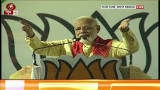 PM Modi addresses public rally in Dum Dum West Bengal
