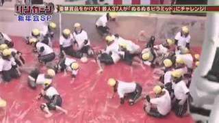 Сумасшедшее японское шоу