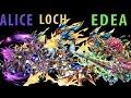 Brave Frontier Episode 422: Alice, Loch, Edea 7 Star Forms