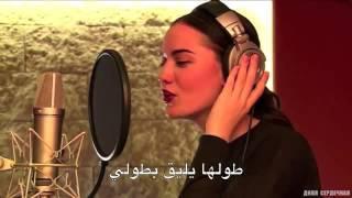اغنية ناي ناي من مسلسل طائر الحب