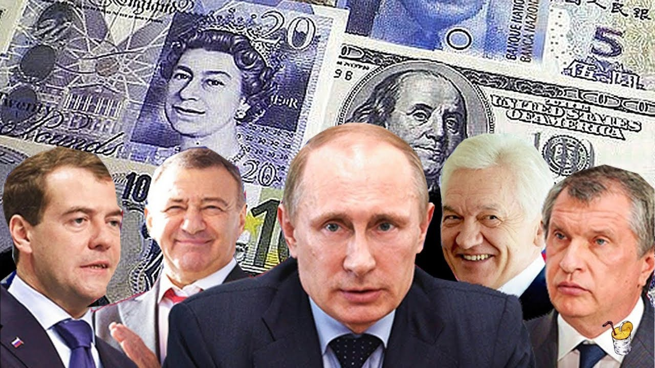 Картинки по запросу деньги Путина - фото
