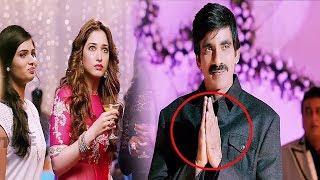 Ravi Teja Giving Shock To Tamanna | Telugu Movie Scene | Show Time Videos