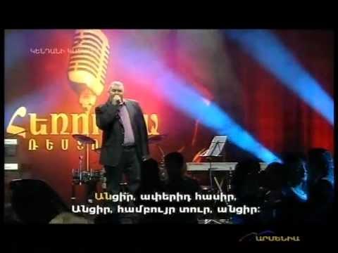 Martik Poghosyan-Navak