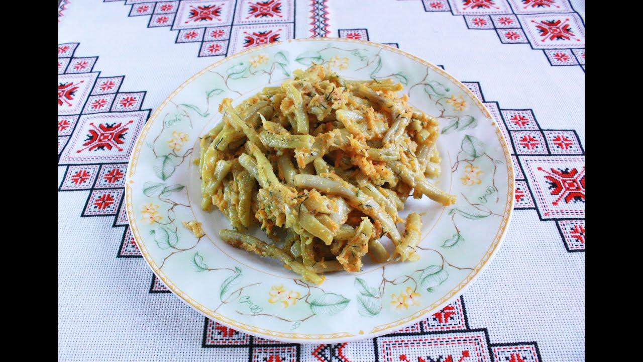 Стручковая фасоль в томатном соусе / Haricots verts sauce tomate .