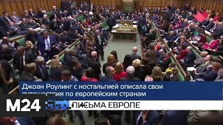 """""""Москва и мир"""": строительство метро и письма Европе - Москва 24"""