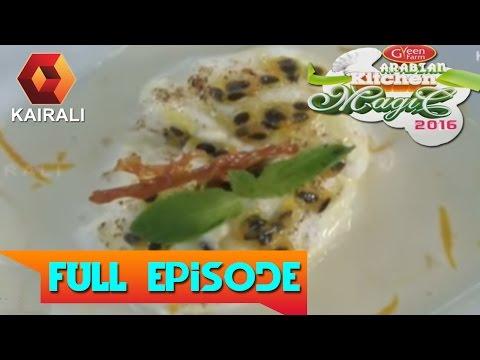Arabian Kitchen Magic | 22nd November 2016 |  Full Episode