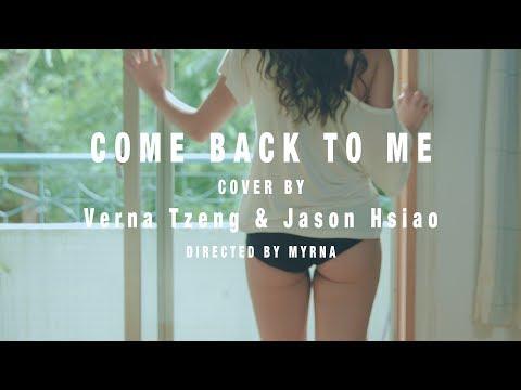 Come Back To Me(Utada Hikaru) | Cover By Verna Tzeng Ft. Jason蕭