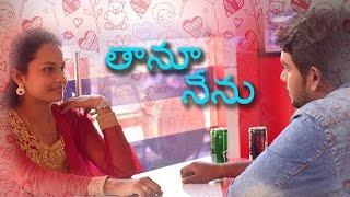 Baixar VR. Productions presents 'Thaanu Nenu' Telugu Short Film 2016 Directed by Balu