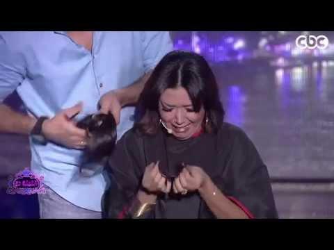 #الليلة_دي   شاهد .. رد فعل رانيا يوسف بعد قص شعرها علي الهواء