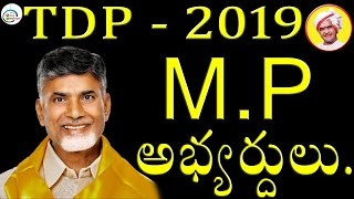 ap new ministers