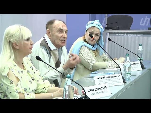 Круглый стол  Открытое письмо к президенту Украины