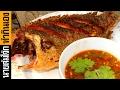 ปลานิลทอด Fried fish สูตรน้ำจิ้มสูตรเด็ด | สูตรอาหาร ทำกินเอ�