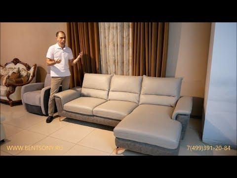 Угловой диван Стампо в видео обзоре от Бенцони