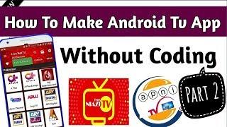 كيف ماكن الفرعية في تطبيقات creater 24 الهندية الأردية الجزء 2