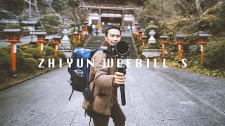 Zhiyun WEEBILL-S // which Sony Lenses can you use? thumbnail