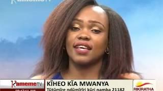 Kwibarita Wangari wa Gioshe wa tuirio twega.