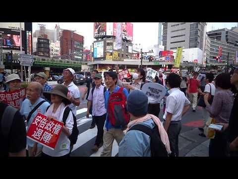 Shinzo Abe Street Protest - 安倍 晋三 抗議 - Shinjuku, Tokyo, Japan [2017-07-09]