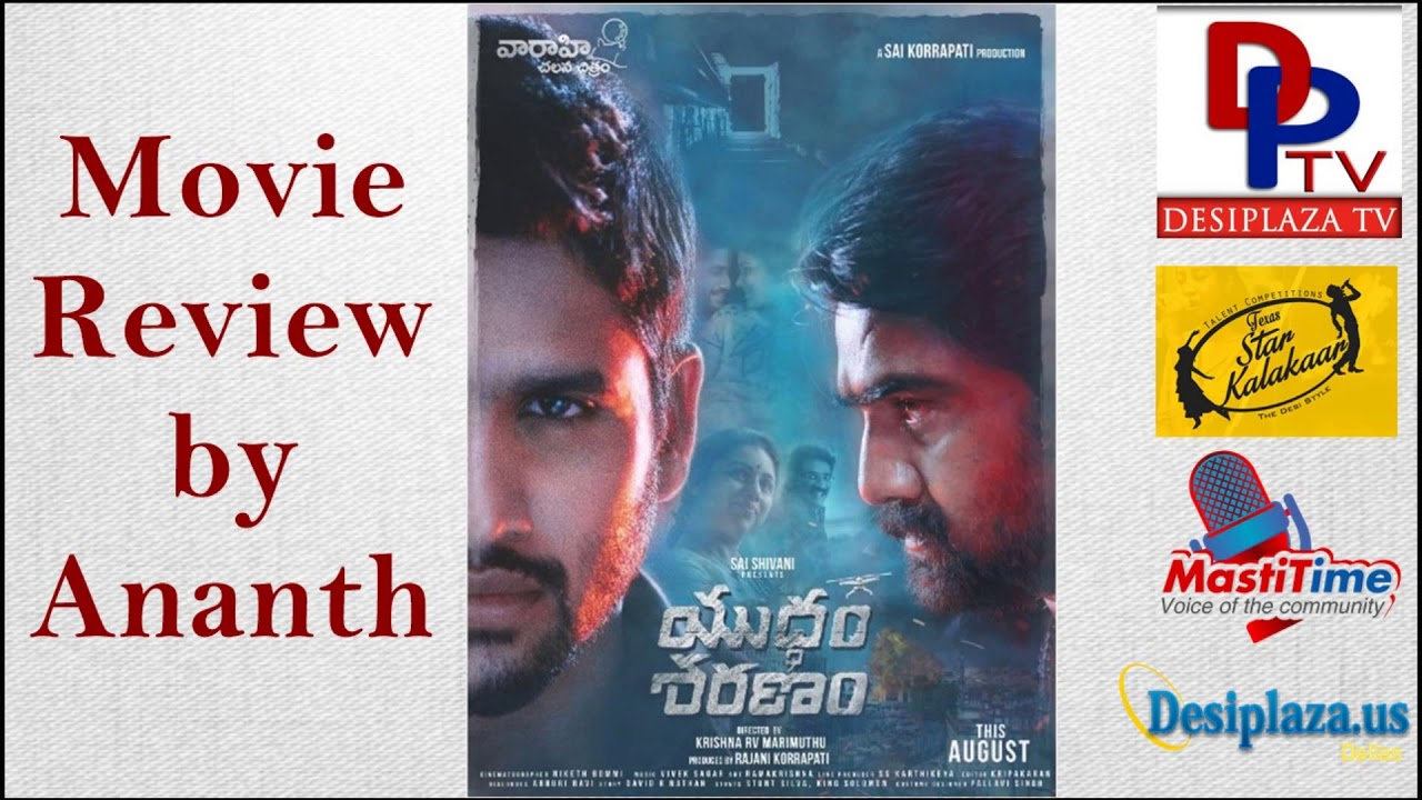 Yuddham Sharanam  Movie Review by NRI - Ananth Vattem | Naga Chaitanya | Lavanya Tripathi