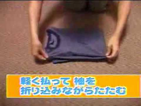 How to fold the shirt in easiest way youtube for Japanese way to fold shirts