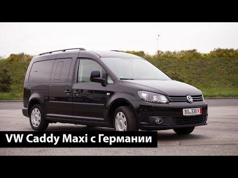 VW Caddy на MAXIмалках с Германии - Пригнан и расстаможен 👌
