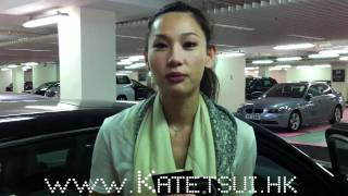 Kate Tsui International Official Fan Club Welcome to join us 2011-2012.mp4
