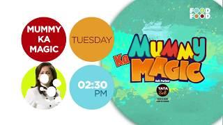 Mummy Ka Magic - Season 15 | Amrita Raichand