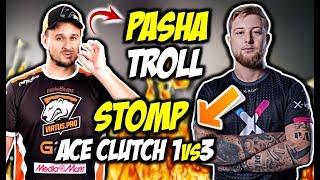 STOMP NIESAMOWITY ACE CLUTCH 1vs3! PASHA TROLL, TUDSON VAC SHOT - CSGO BEST MOMENTS