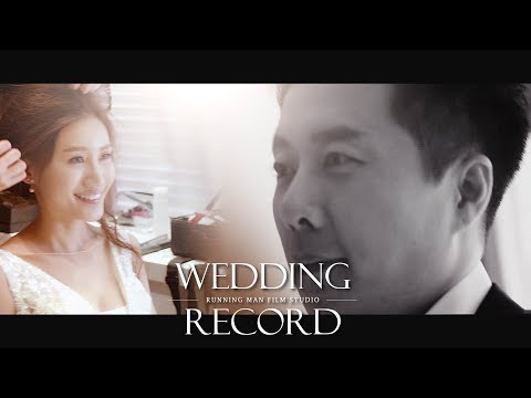 【晶華婚錄】台北晶華 | 婚禮錄影 | 訂婚結婚晚宴 | Jessy&Terence - 奔跑少年