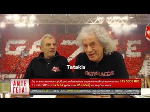 Tsoukalas-Gyftoi Paoktsides (Arianos)